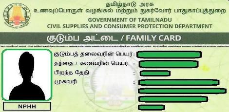 தமிழகத்தில் அனைத்து குடும்ப அட்டை தாரர்களுக்கும் கூடுதலாக 5 கிலோ அரிசி -  Live chennai tamil